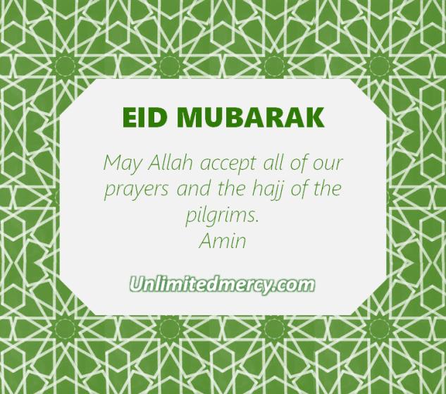 eid al adha 2015
