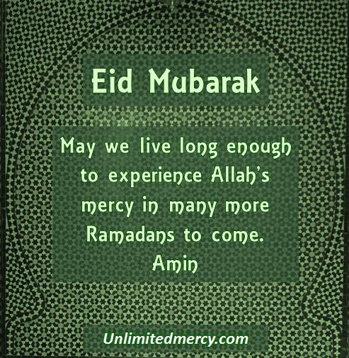 Eid Mubarak 2016.png