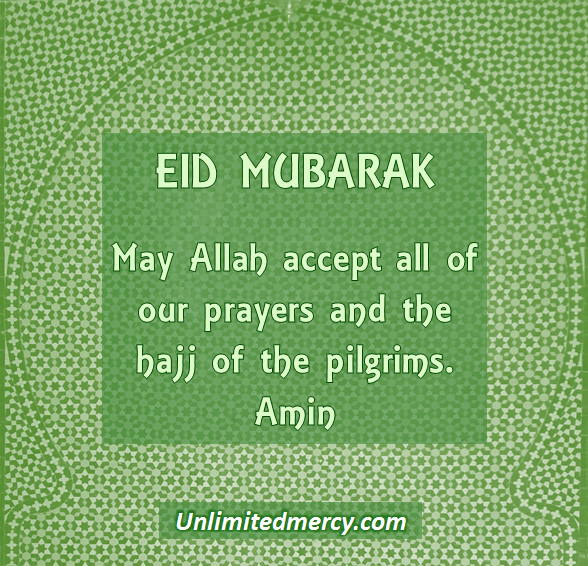 eid-mubarak-2016-unlimited-mercy